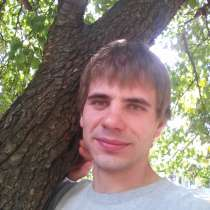Юрий, 51 год, хочет пообщаться – Юрий, 25 год, хочет пообщаться, в г.Кролевец
