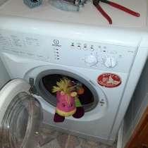 Ремонт стиральных и посудомоечных машин, в Долгопрудном