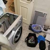 Ремонт стиральных машин в Зеленограде, в Москве
