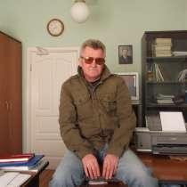 Виктор, 51 год, хочет пообщаться, в Москве