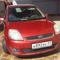 Продается Форд-фиеста 2007гв, в Краснодаре