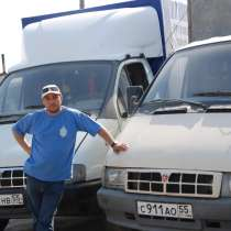 Ищу работу водителя с грузовым авто (газель), в Омске