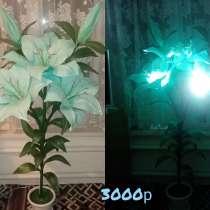 Светильник лилия из изолона, в Барнауле