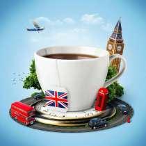 Уроки английского по skype / zoom из Лондона, в г.Лондон