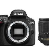 Продам фотоаппарат Nikon d3400, в Москве