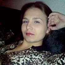 Angelina0101, 33 года, хочет познакомиться – ищу ТЕБЯ!, в г.Донецк