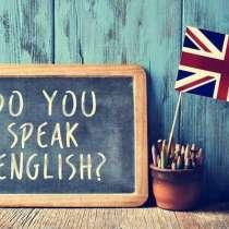 Английский язык, в Ставрополе