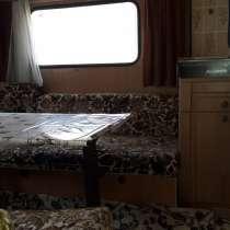 Домик на колесах. Detleffs. Треллер, в г.Бишкек