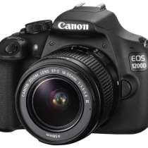 Фотоаппарат цифровой Canon EOS 1200D KIT 18-55 III Black, в г.Тирасполь