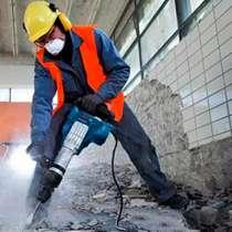 Отбойные работы ! + Вывоз строительного мусора, в г.Бишкек