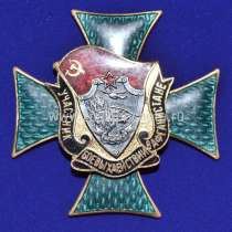 Редкая медаль СССР, в г.Алматы