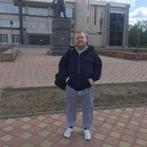 Евгений, 43 года, хочет пообщаться – Познакомлюсь с девушкой, в г.Павлодар