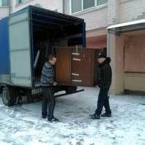 Попутные перевозки по РФ от 1 до 20 тонн, в Ярославле