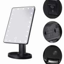 Косметическое зеркало с LED подсветкой для макияжа, в Балашихе