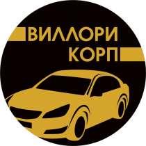 Водитель в Яндекс. Такси/Убер в Гродно, в г.Гродно