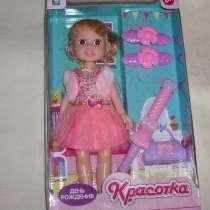 Кукла Красотка День Рождения 31 см с заколками, зонтиком и, в Москве