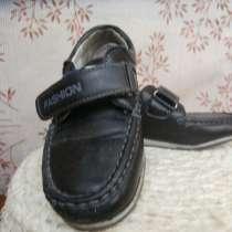 Обувь б/у, в Ставрополе