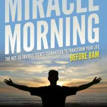 Miracle morning audiobook | Книга Магия утра в оригинале, в г.Алматы