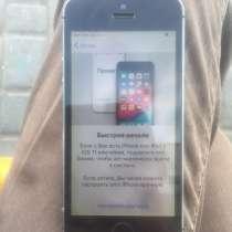 Продажа телефона, в Алейске