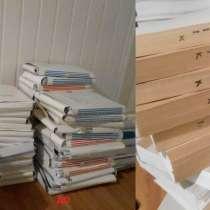 Переплет документов, в Краснодаре