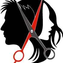 Приглашаем парикмахера-универсала - Могилев, в г.Могилёв