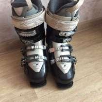 Ботинки горнолыжные, в Новокузнецке