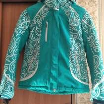 Продам горнолыжную курточку женская, в Кирове