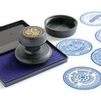 Оборудование для производства печатей и штампов, в Истре