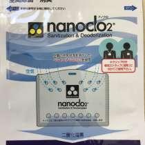 Индивидуальный блокатор вирусов Nanoclo2, в Екатеринбурге
