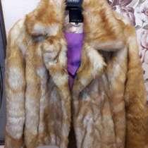 Женская одежда, в Екатеринбурге