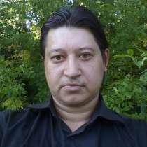 Александр, 33 года, хочет познакомиться – Знакомства Стерлитамак, в Стерлитамаке