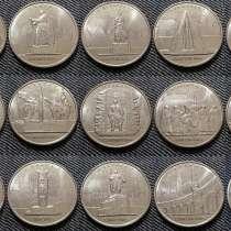 Продам комплект столицы 5 р, в Хабаровске