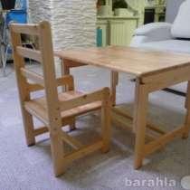 Стол-парта и стульчик из дерева, в Челябинске