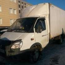 грузовой автомобиль ГАЗ 3302, в Тольятти
