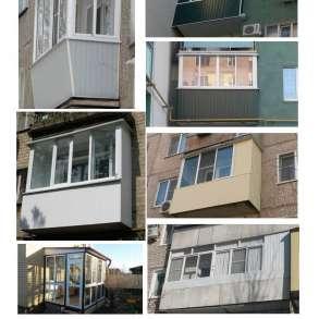 Остекление и отделка балконов, в Волгограде