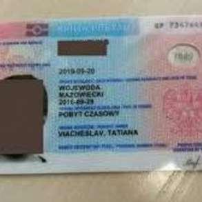 ВНЖ Польши по супер цене, в Москве