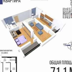Продаю 2х комнатную квартиру В Центре Города Бишкек ПСО, в г.Бишкек