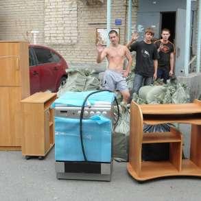 Переезд Грузчики Автотранспорт, в Тольятти