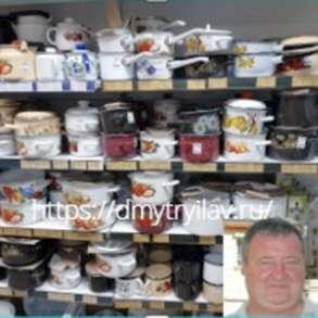 Эмалированная посуда в Иркутске, в Иркутске