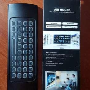 Аэромышка на русском Backlight Russian MX3 air mouse, в Москве