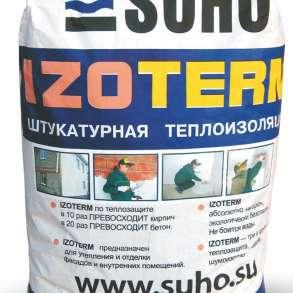 Штукатурная теплоизоляция особопрочная, влагостойкая IZOTERM, в Таганроге