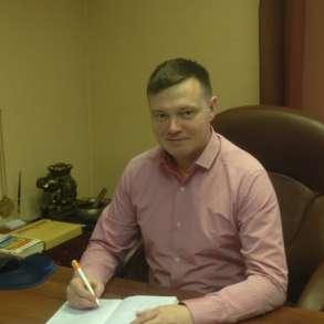 Технический осмотр недвижимости, в Кемерове