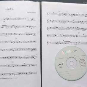 Музыканту для домашних занятий - ноты с учебными фонограммам, в Санкт-Петербурге
