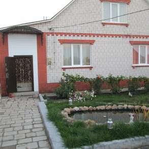 Срочно продам уютный дом в Белгородской области, в Москве