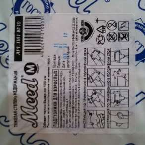 Памперсы для взрослых, в Улан-Удэ