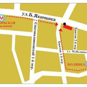 Бюро Переводов на Б. Якиманке д.31, в Москве