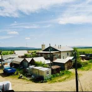 Продаётся база, Забайкальский край г. Чита. Каштак, в Чите