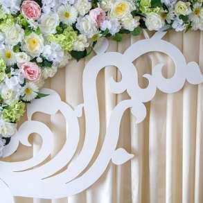 Оформление свадебного зала в Волковыске по выгодной цене, в г.Гродно