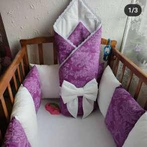 Комплект для малышей, в г.Минск