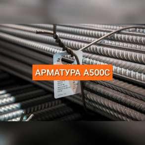 Арматура А500С строительная, в г.Алматы